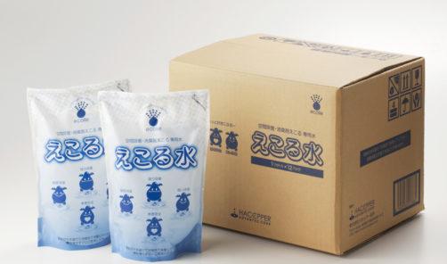 除菌・除ウイルス・消臭効果のある「えこる水」を販売しています。
