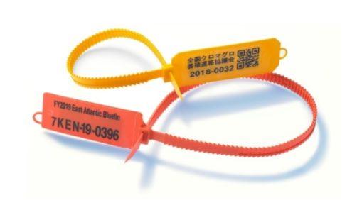 電子タグをご使用いただいているお客様が、国際認証を取得されました。