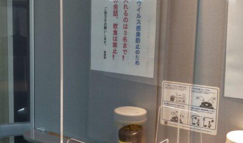 喫煙室用 飛沫感染防止用アクリルフェンス